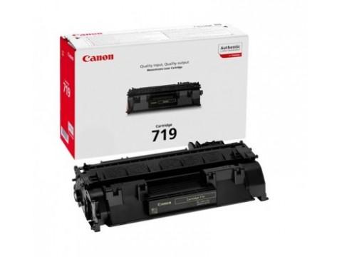Как отличить оригинальный картридж Canon от подделки