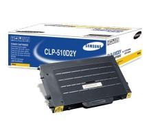 Покупка CLP-510D2Y