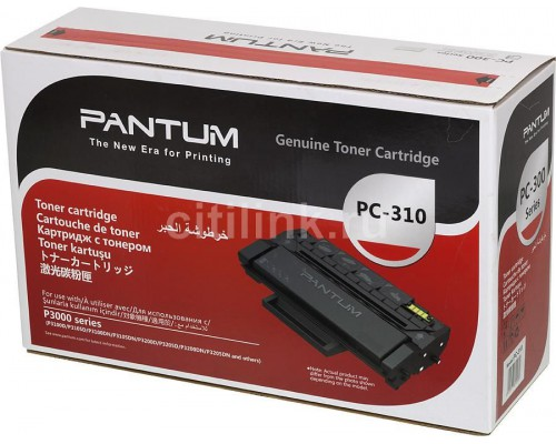 Продать картридж Pantum PC-310H